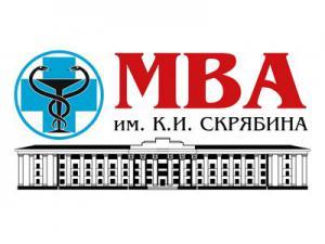 Московская государственная академия ветеринарной медицины и биотехнологии имени К.И. Скрябина ФГБОУ