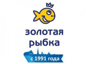 Золотая рыбка ГК
