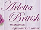 Arletta British