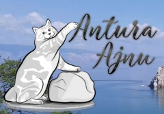 Antura Ajnu (Антура Айну)