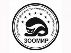 Зоомир ФПЦ