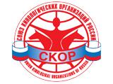 Союз Кинологических Организаций России - СКОР