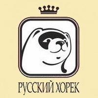 lo_rushorek.jpg