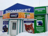 Зоомаркет НЕМО на Наговицына