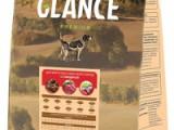 Glance, корм сухой для взрослых собак всех пород с говядиной, 20 кг