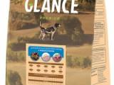 Glance, корм сухой для взрослых собак всех пород с рыбой и рисом, 20 кг