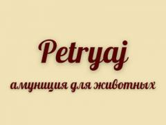 Petryaj