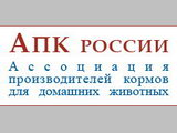 АПК, Pet Food Manufacturers Association (PFMA)