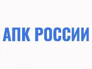 АПК, Pet Food Manufacturers Association (PFMA)